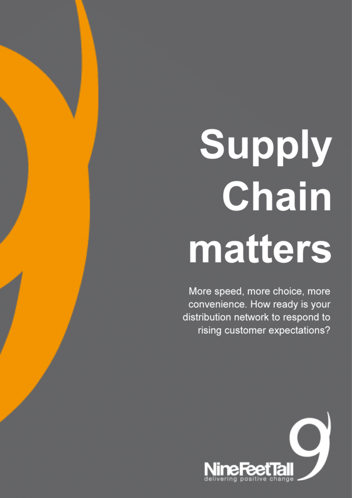 Supply Chain matters guide